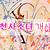 bye님의 프로필 사진