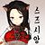시앙님의 프로필 사진
